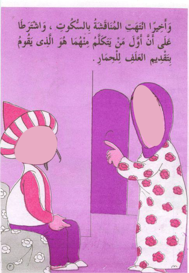 cours d'arabe gratuit 18