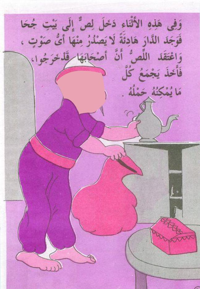 cours d'arabe gratuit 21