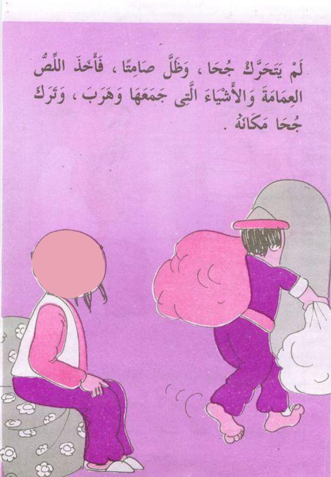 cours d'arabe gratuit 24