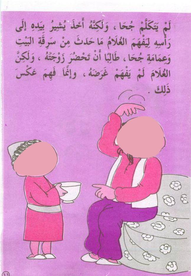 cours d'arabe gratuit 26