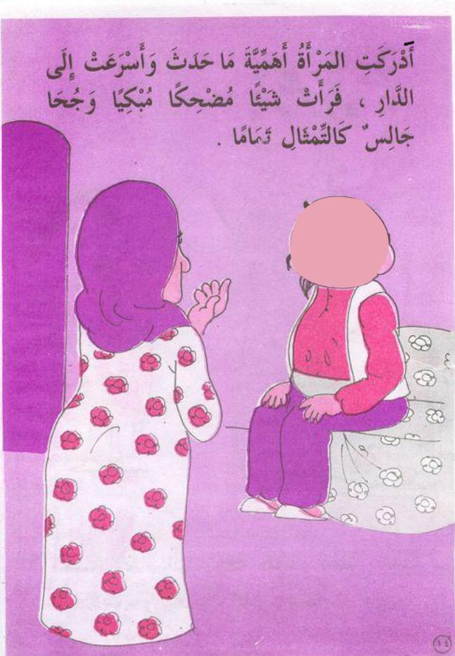 cours d'arabe gratuit 29