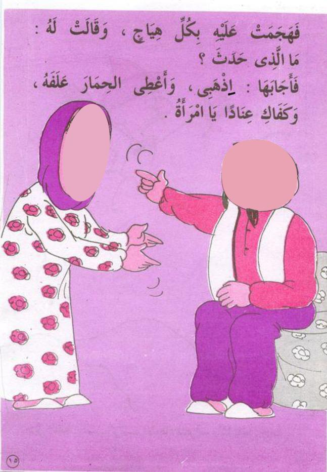 cours d'arabe gratuit 30