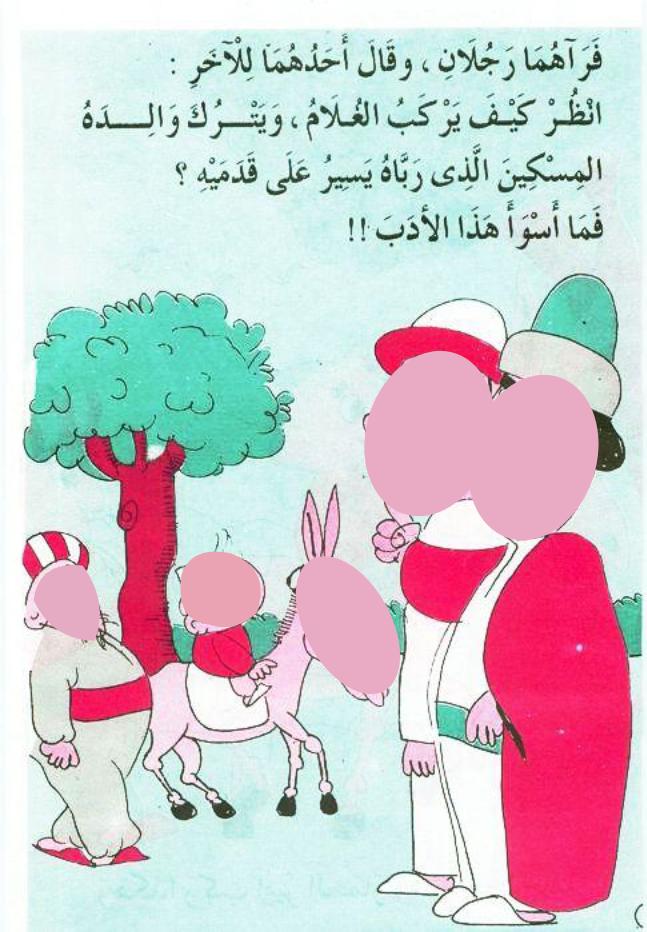 cours d'arabe gratuit 37