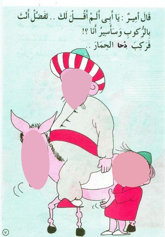 cours d'arabe gratuit 38