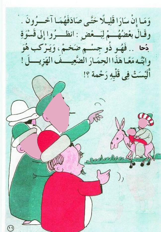 cours d'arabe gratuit 42