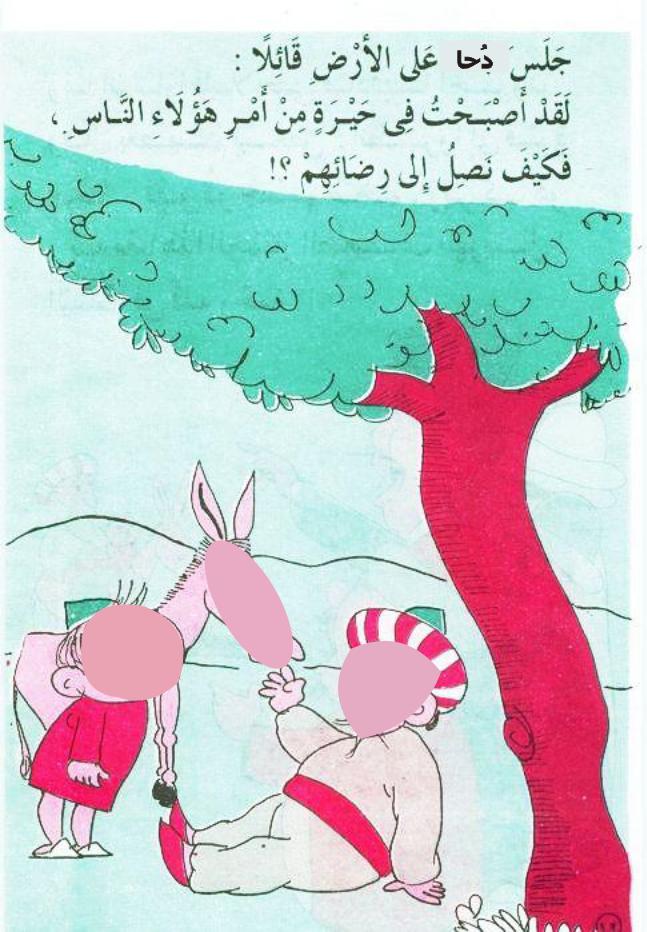 cours d'arabe gratuit 43