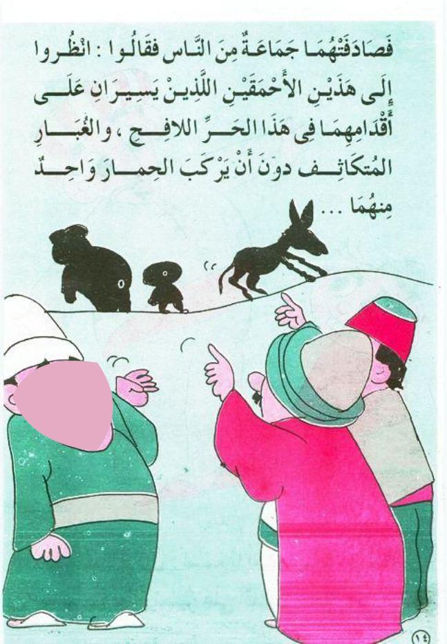cours d'arabe gratuit 45